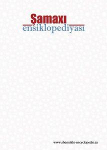 samaxi-ensiklopediya