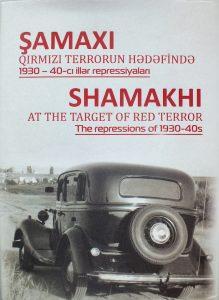samaxi-qirmizi-terrorun-hedefinde